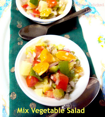 Mix Vegetable Salad
