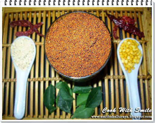 CHUTNEY PUDI / CHUTNEY POWDER / SPICED LENTILS POWDER