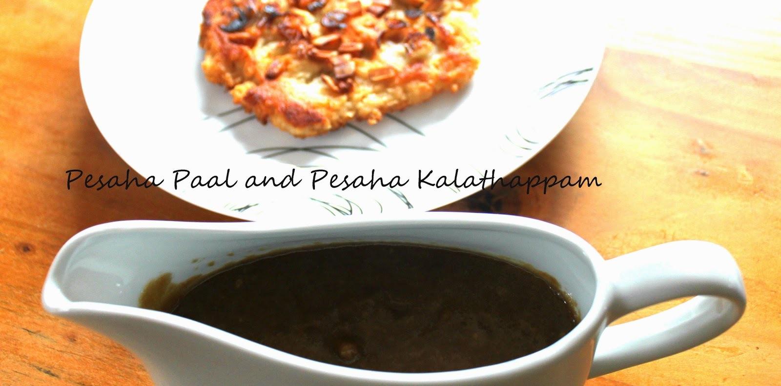 Pesaha paal,  Kalathappam, Kurisapam and Indri appam  | Maundy Thursday Special  | Kukskitchen