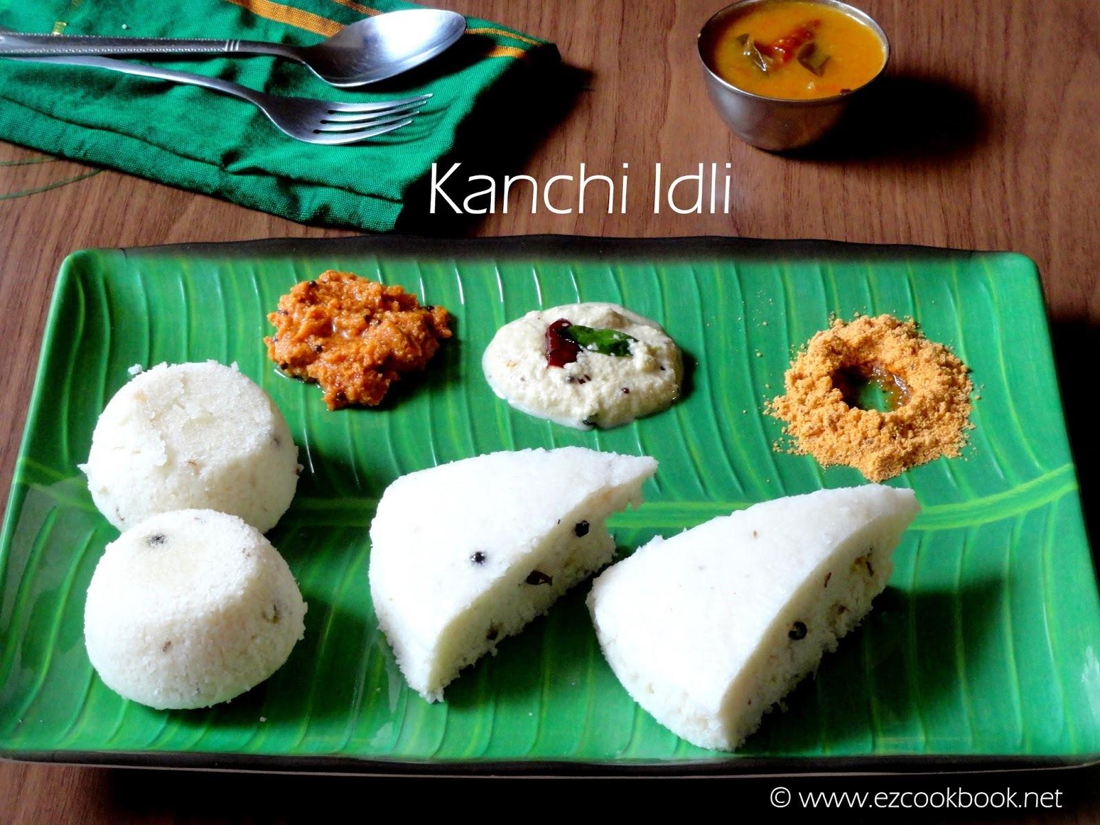 Kanchi Idli | Kanchipuram Idli | Kanchivaram Idli Recipe