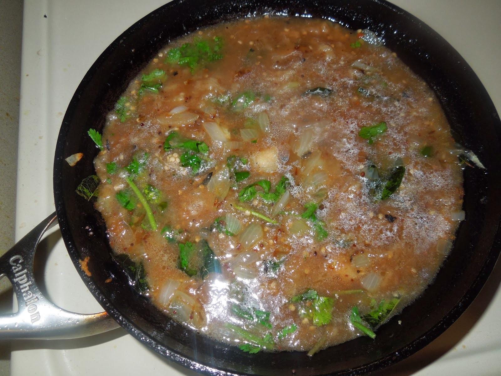 Brinjal   Gujju (Eggplant)
