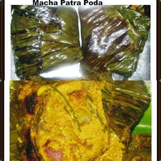 MACHA PATRA PODA (ODISHA RECIPE)