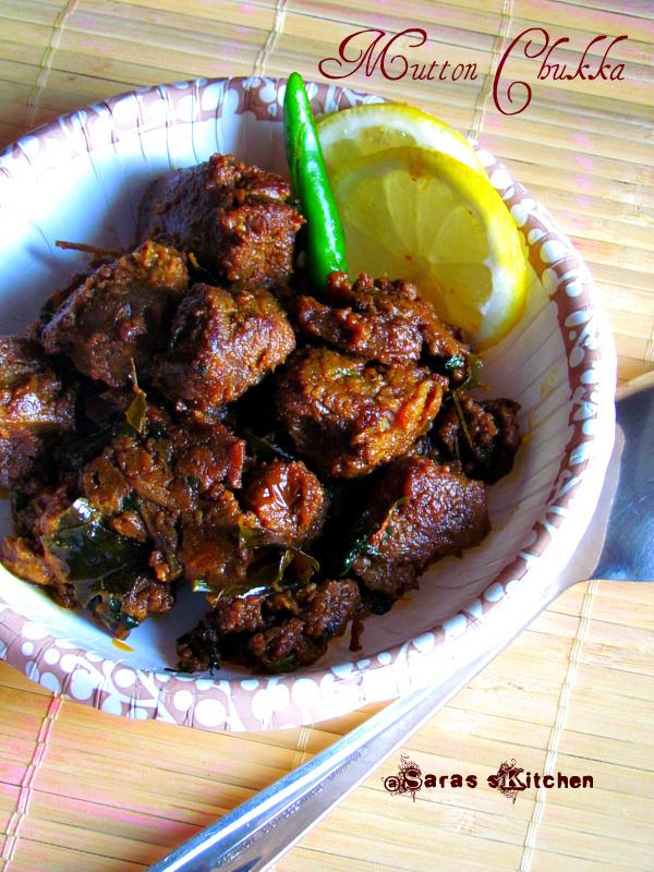 Spicy Lamb dry fry / Mutton chukka/ Uppukari