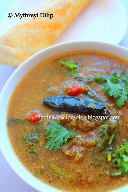 Chettinad Kosumalli - Brinjal gravy sidedish for Idli or Dosa.