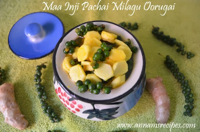 Maa Inji Pachai Milagu Oorugai / Mango ginger Raw Pepper corn Pickle