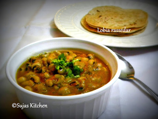 Lobia Rassedar / Black Eyed Peas in Aromatic Gravy