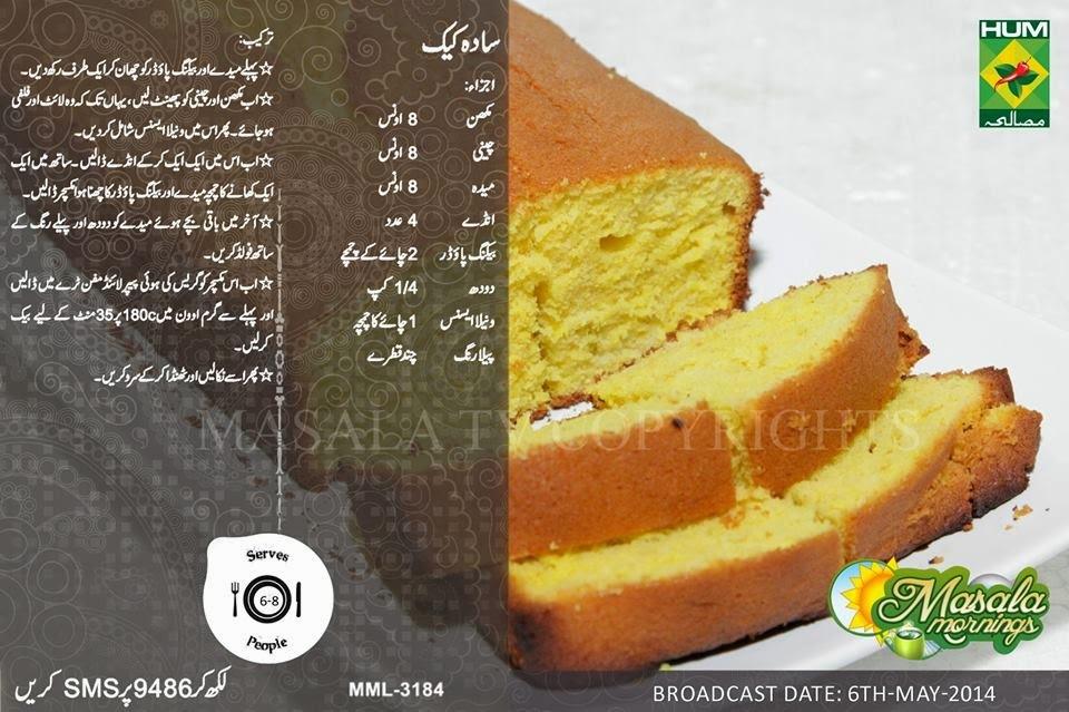 Saada Cake