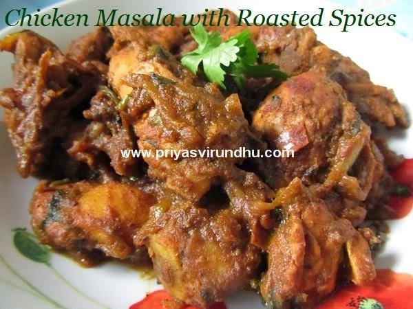 Chicken Masala with Roasted Spices