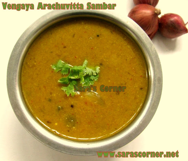 Vengaya Sambar | Arachuvitta Sambar | Tamil Brahmin Style!