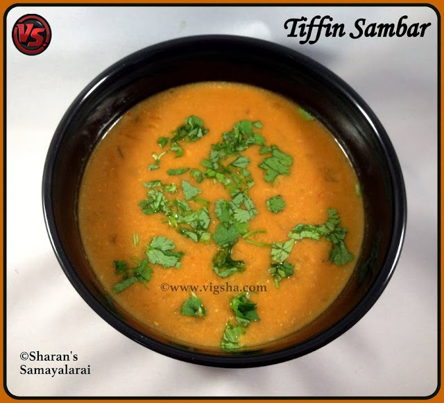 Tiffin Sambar | டிபன் சாம்பார் | Hotel Sambar ~ Restaurant Style