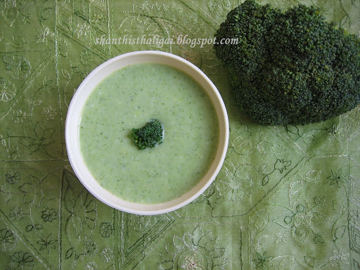 CREAM OF BROCOLLI SOUP
