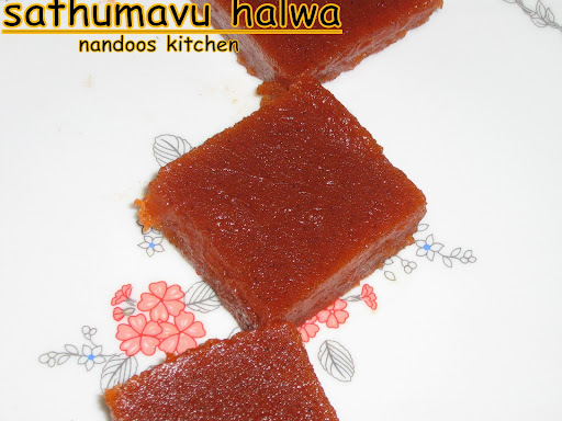 Sathumavu halwa / Nutrient powder halwa / easy to make sweet / diwali special