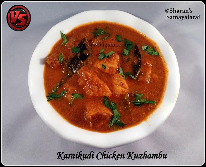 Karaikudi Chicken Kuzhambu | காரைக்குடி கோழி குழம்பு