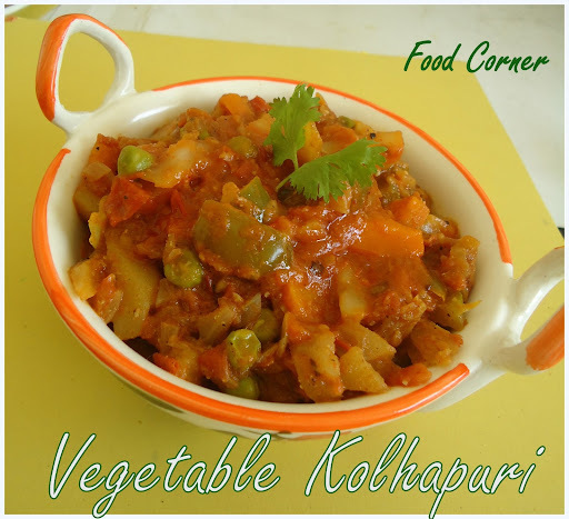 Vegetable Kolhapuri Recipe | Veg Kolhapuri Recipe