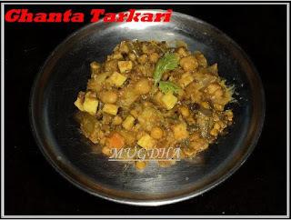 Ghanta Tarkari