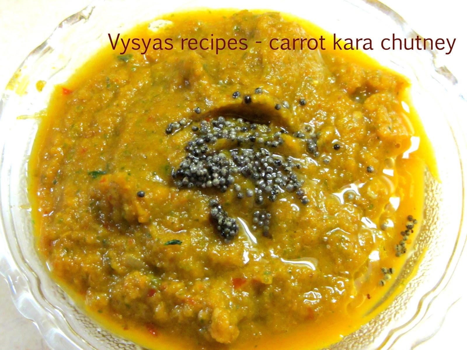 Spicy Carrot chutney - carrot kara chutney - How to make carrot kara chutney