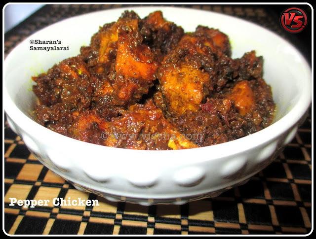 Pepper Chicken ~ பெப்பர் சிக்கன்