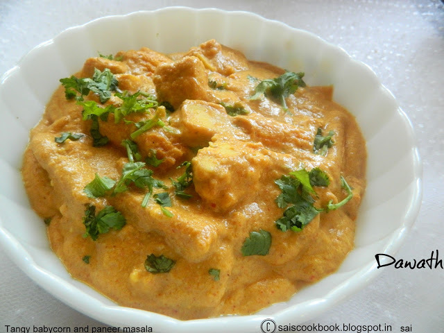 Tangy babycorn and paneer masala