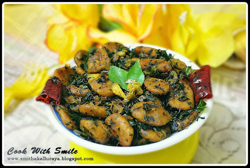 METHI DHOKLI / MENTHE KADUBU / STEAMED WHEAT FLOUR DUMPLINGS