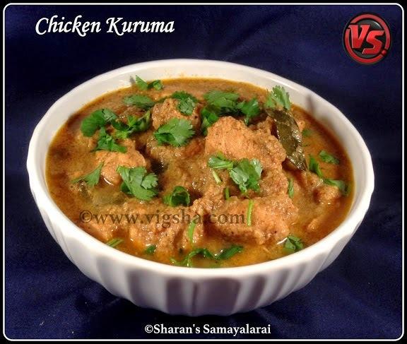 Chicken Korma | சிக்கன் குருமா | Chicken Kurma