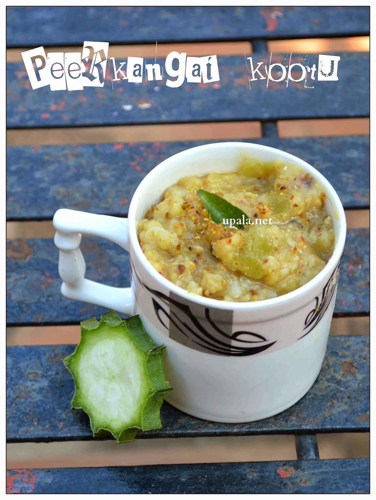Ridge gourd kootu/Peerkangai kootu