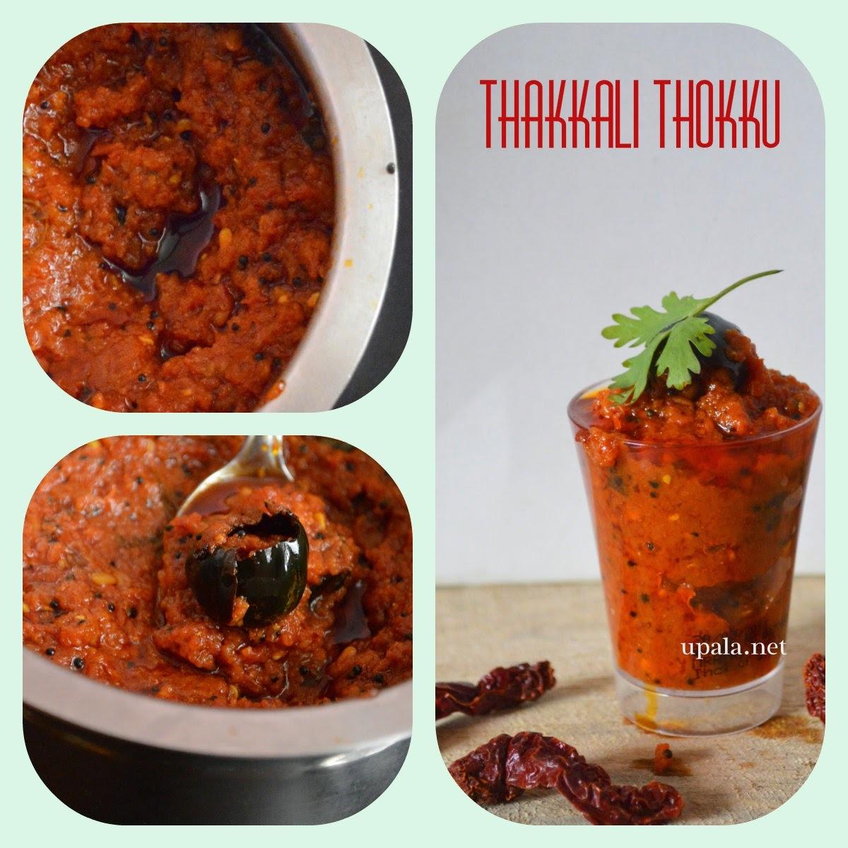 Tomato thokku/ Thakkali thokku