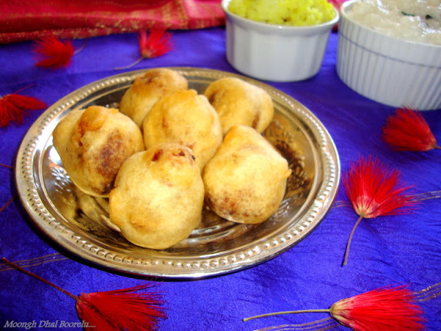 Pesara Pappu Boorelu / Pesara Poornam Boorelu / Moongh Dal Boorelu / Poornam Boorelu With Moong Dal / Pasi Paruppu Suzhiyam