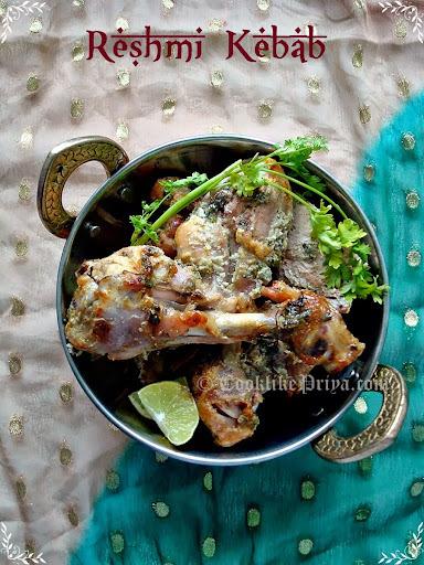 Reshmi Kebab | Creamy Chicken Kebab | Oven baked Reshmi Kebab | Chicken Starter Recipe
