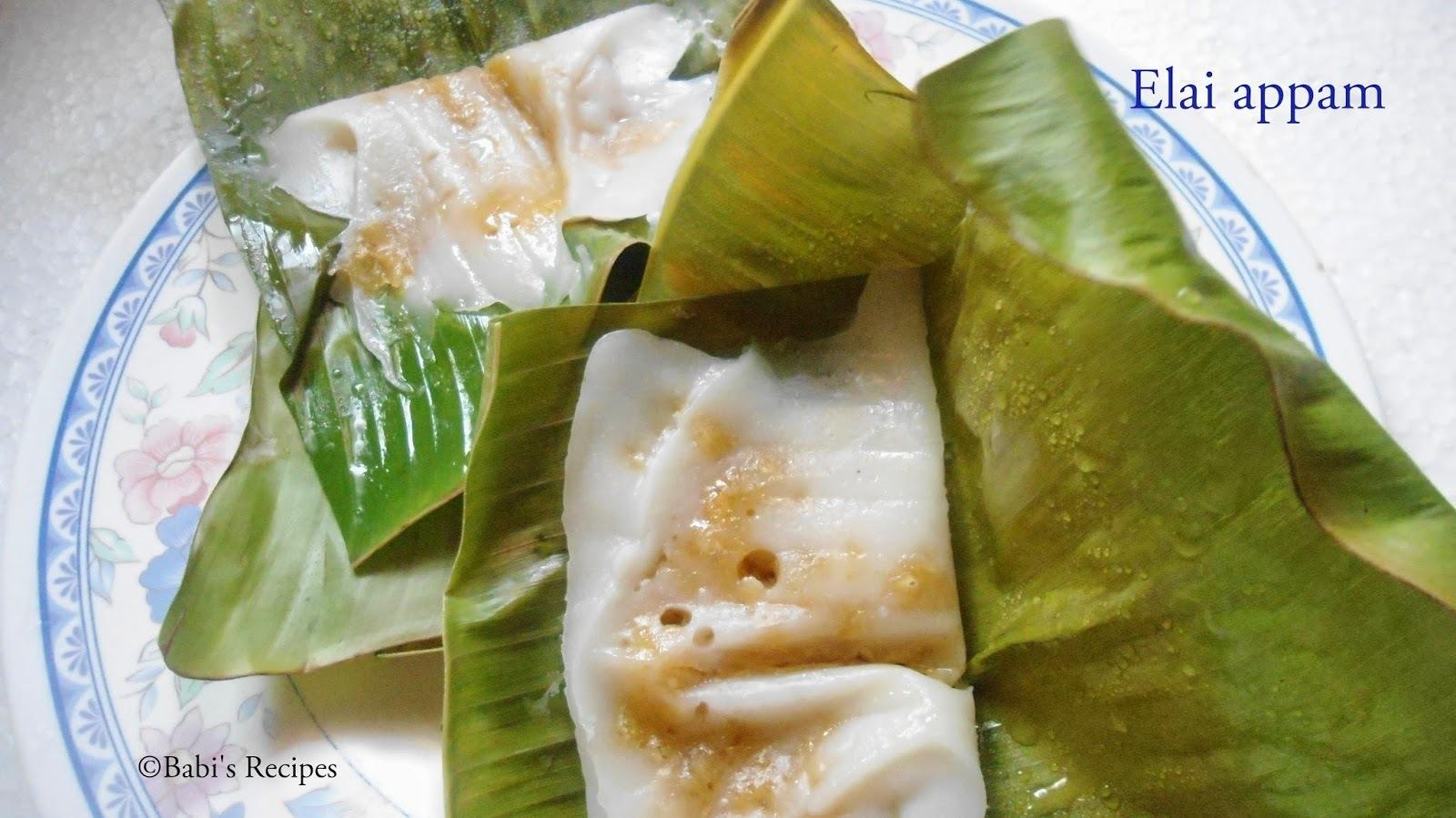Elai appam/Adai | Kerala Delicacies