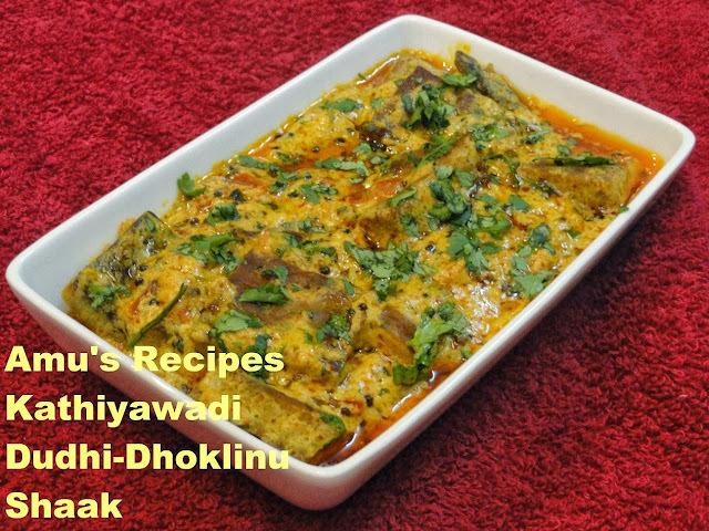 Kathiyawadi Dudhi-Dhoklinu Shaak