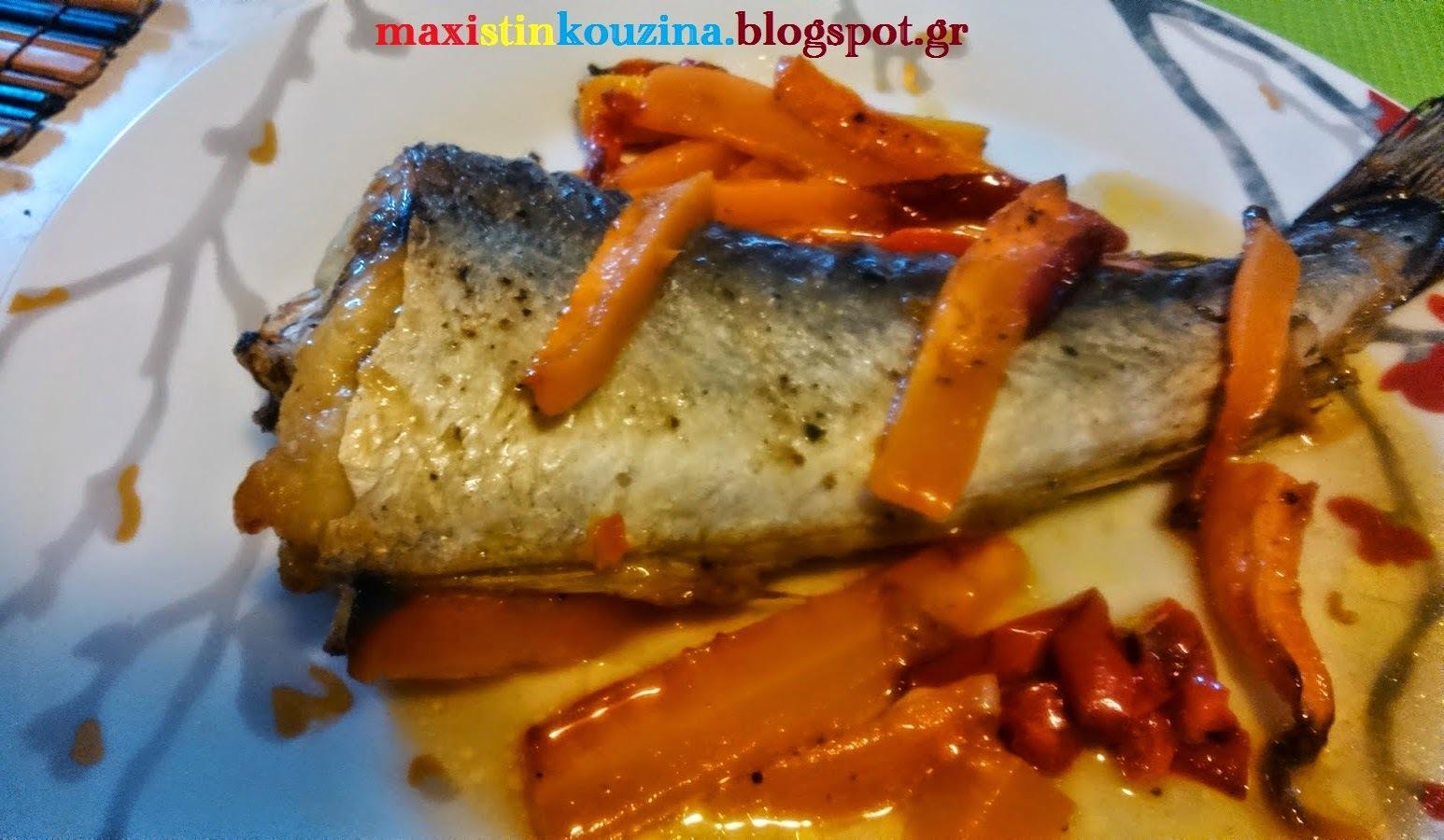Ψάρι Στο Φούρνο Σαν Ψητό, Με Λαχανικά