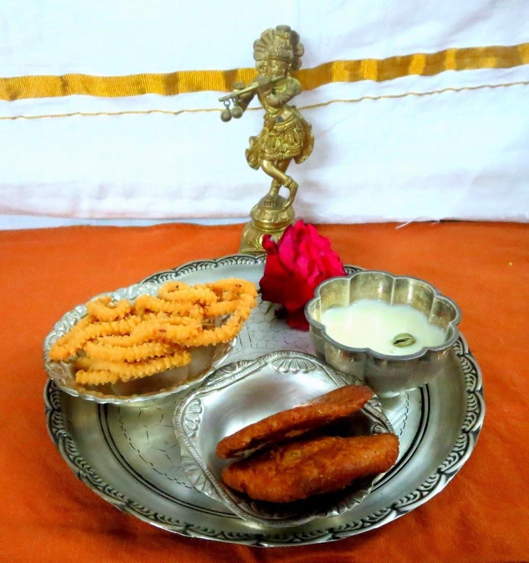 Mullu Murukku ~ Krishna Jayanthi Recipes