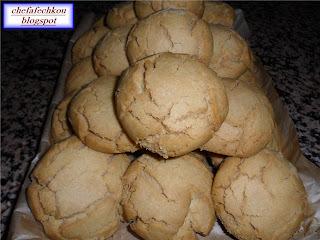 gâteaux traditionnels marocains  Les ghribas