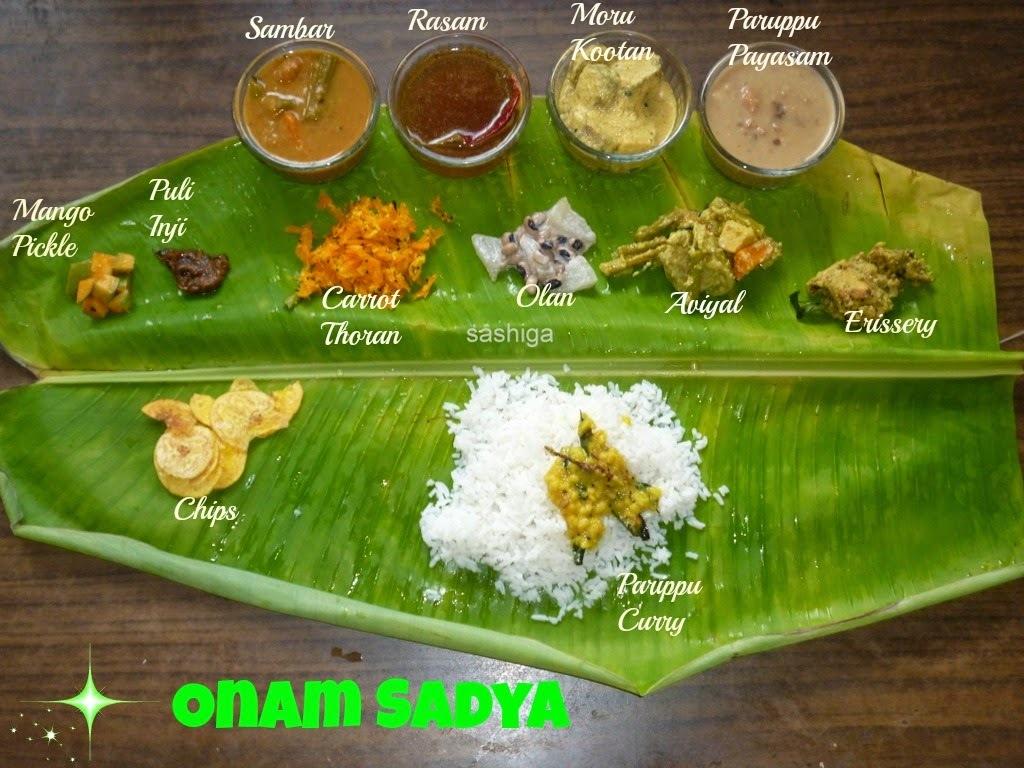 கேரளா ஒணம் ஸ்பெஷல்  /  KERALA ONAM SADYA | THALI RECIPES