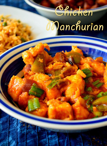 Chicken Manchurian | Indo-Chinese Manchurian Recipe with Step-by-Step Pics