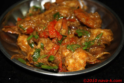 Spicy Prawns With Eggs (Chinese Style)