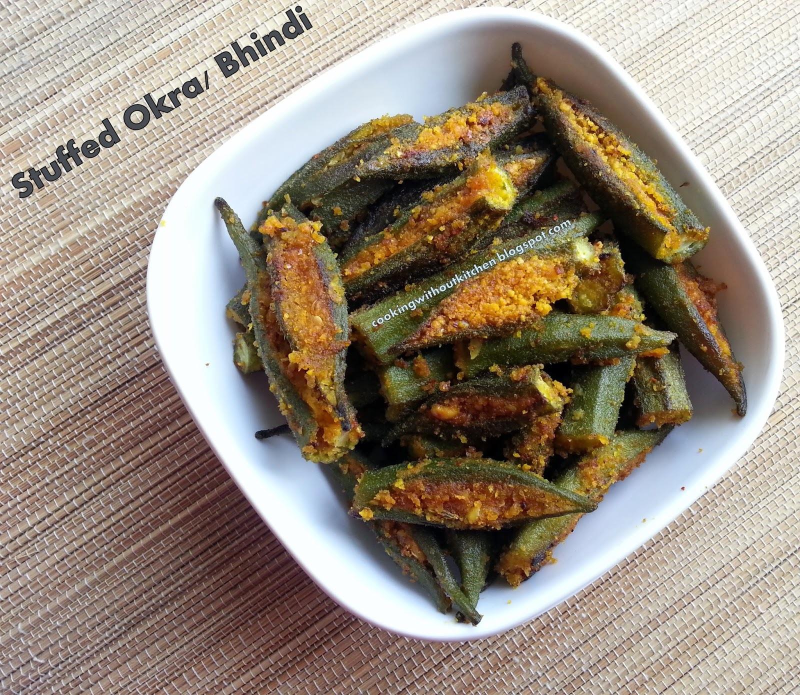 Okra with instant stir-fry masala  / Bharli Bhindi