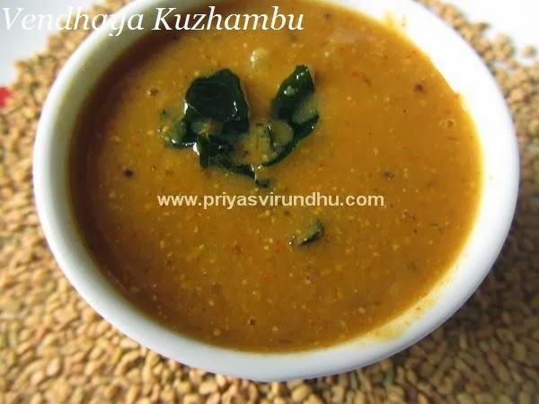 Vendhaya Kuzhambu/Fenugreek Seeds Gravy – Tamil Nadu Special