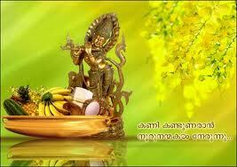 Happy Vishu to all my friends and family