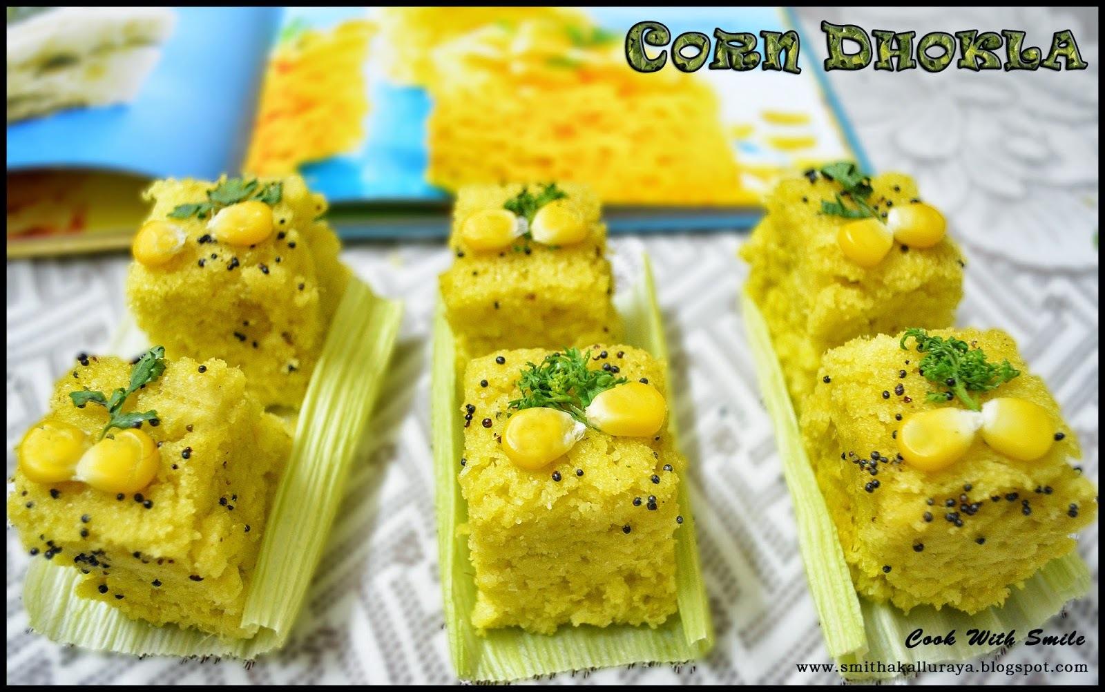 RAVA CORN DHOKLA / INSTANT CORN DHOKLA / STEAMED SAVORY CORN CAKES