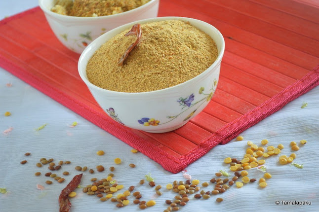 Annam Podi ~ Mixed Lentil Powder