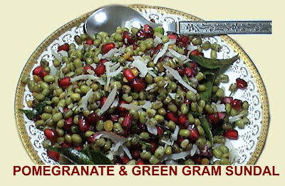 Madulam Pachai Payaru Sundal or Pomegranate Green Gram Salad