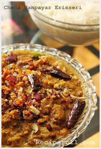 Chena Vanpayar Erissery -Sadya Special / Red Gram Yam Curry/Chena Erissery