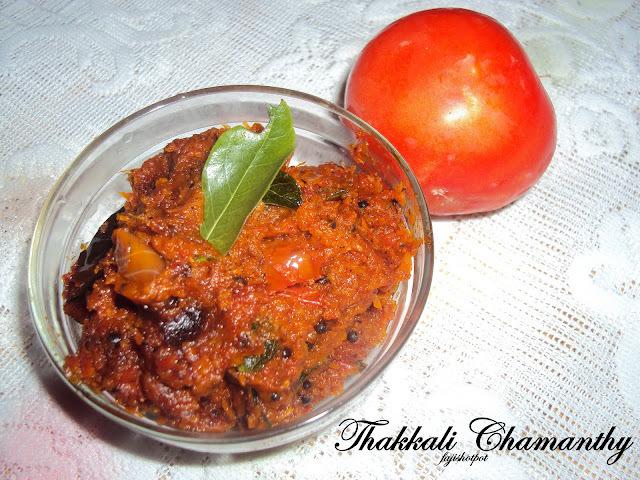 Thakkali Chamanthy