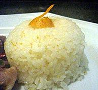 Arroz aromatizado com casca de laranja