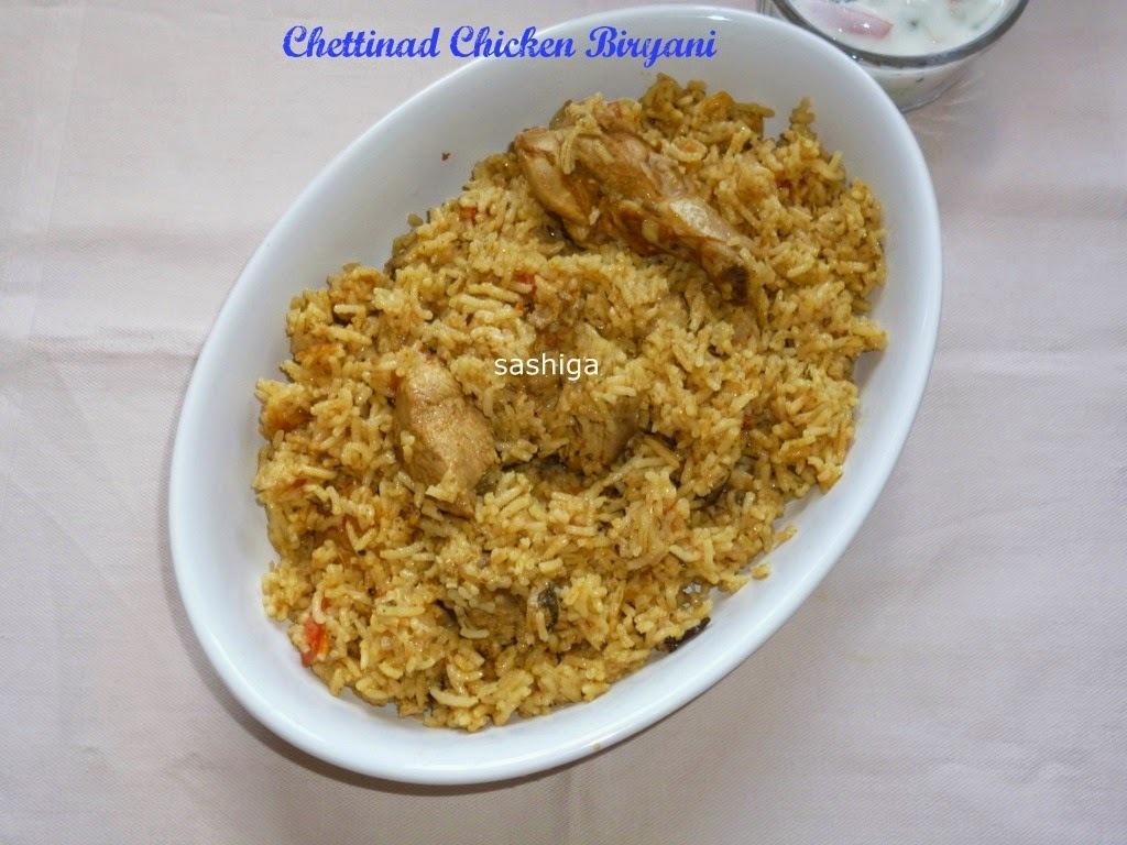 செட்டிநாடு சிக்கன் பிரியாணி /Chettinad Chicken Biryani | Chicken Recipes