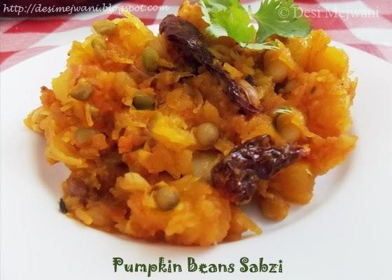 Pumpkin Beans/Mixed Pulses Sabzi