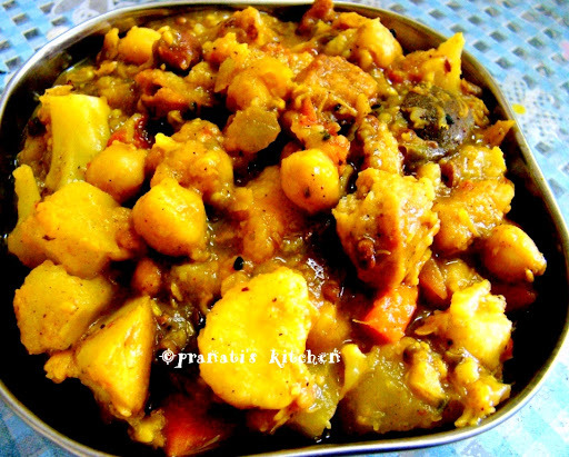 Ghanta Tarkari (without Onion Garlic)