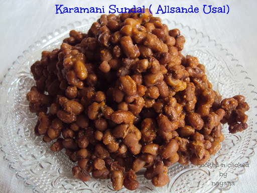 Karamani Sundal ( For Tamizhar Samayal)