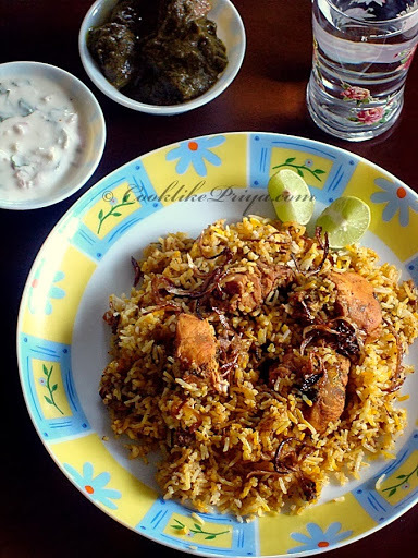 of chicken biryani restaurant style